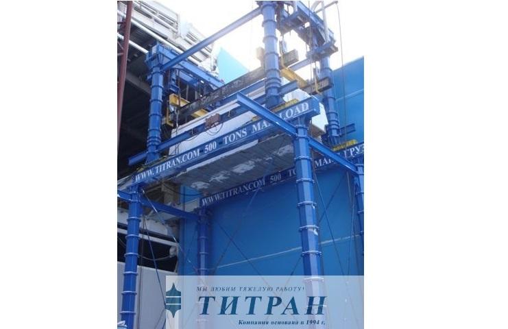 Гидравлическая такелажная система для подъёма и перемещения грузов